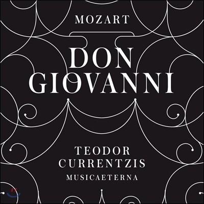 Teodor Currentzis 모차르트: 돈 조반니 - 테오도르 쿠렌치스 (Mozart: Don Giovanni, K527)