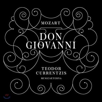 Teodor Currentzis 모차르트: 돈 조반니 - 테오도르 쿠렌치스 (Mozart: Don Giovanni, K527) [4LP]