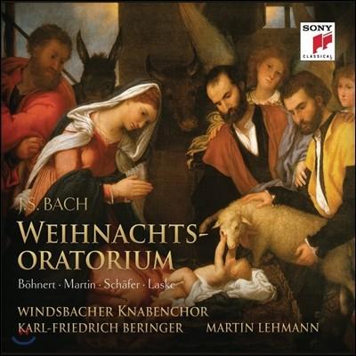 Windsbacher Knabenchor 바흐: 크리스마스 오라토리오 - 칸타타 1-6번 (J.S. Bach: Christmas Oratorio BWV248 Cantatas Nos.1-6) 빈츠바흐 소년합창단