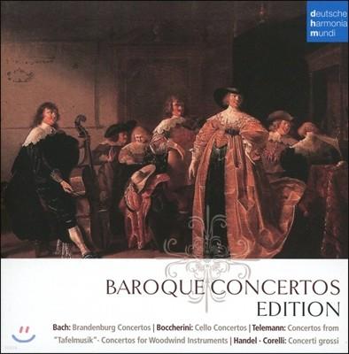 바로크 협주곡 에디션 (Baroque Concertos Edition)