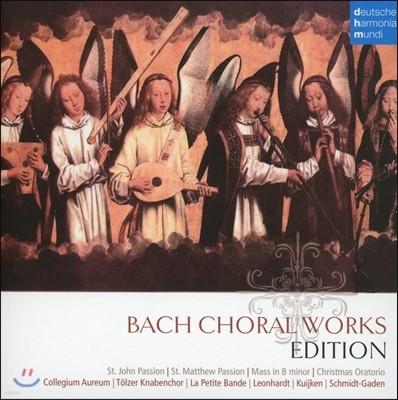 바흐 합창 음악 에디션 (J.S. Bach: Choral Works Edition)