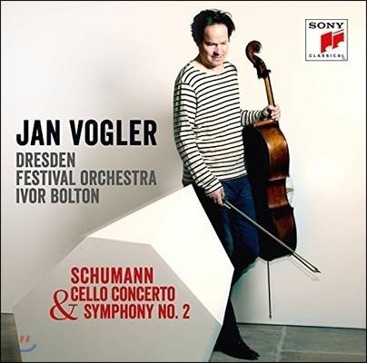 Jan Vogler / Ivor Bolton 슈만: 첼로 협주곡, 교향곡 2번 - 얀 포글러, 드레스덴 음악제 오케스트라, 이보르 볼튼 (Schumann: Cello Concerto Op.129 & Symphony Op.61)