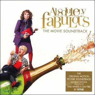 앱솔루틀리 패벌러스: 더 무비 영화음악 (Absolutely Fabulous OST)
