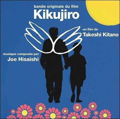 기쿠지로의 여름 영화음악 (Kikujiro OST by Hisaishi Joe (조 히사이시)