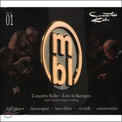 Concerto Koln 독일 하이엔드 오디오 MBL이 만든 CD 1집 - 콘체르토 쾰른 켐펜 라이브 (MBL Demo CD Vol.1 - Live in Kempen)