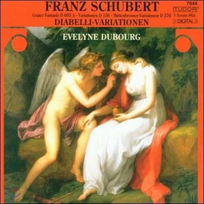 Evelyne Dubourg 슈베르트: 디아벨리의 왈츠 변주곡 (Schubert: Diabelli Variations) 에블린 뒤부르