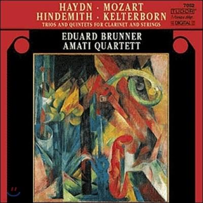 Eduard Brunner / Amati Quartett 모차르트 / 하이든 / 힌데미트 / 켈터본: 클라리넷 삼중주, 오중주 (Haydn / Mozart / Hindemith / Kelterborn: Trios & Quintets for Clarinet & Strings)