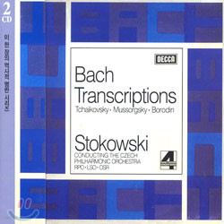 Leopold Stokowski 스토코프스키의 예술 - 바흐 : 편곡집 (The Art Of Leopold Stokowski - Bach : Transcriptions)