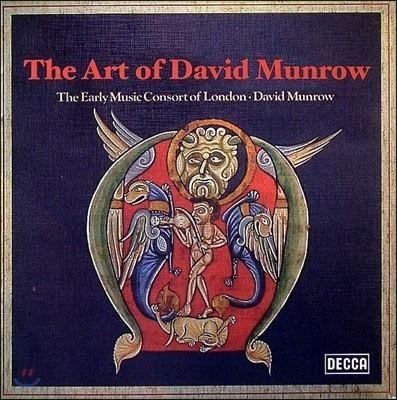 데이빗 먼로의 예술