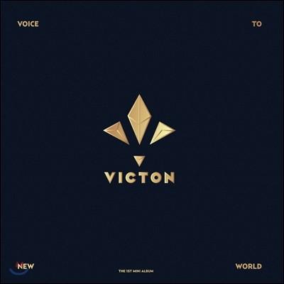 빅톤 (Victon) - 미니앨범 1집 : Voice To New World