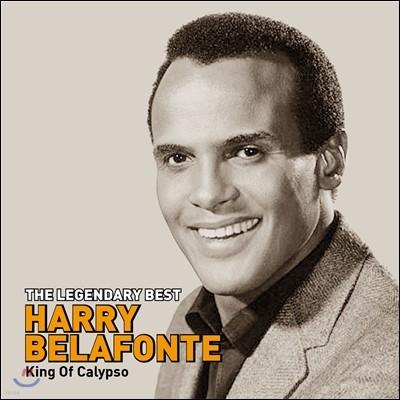 Harry Belafonte (해리 벨라폰테) - The Legendary Best : King of Calypso