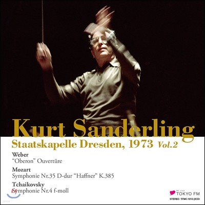 Kurt Sanderling 차이코프스키: 교향곡 4번 / 모차르트: 교향곡 35번 (Tchaikovsky / Mozart: Symphonies / Weber: Oberon Overture) 슈타츠카펠레 드레스덴, 쿠르트 잔덜링