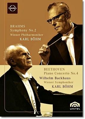 브람스 : 교향곡 2번 / 베토벤 : 피아노 협주곡 4번 - 칼 뵘, 박하우스