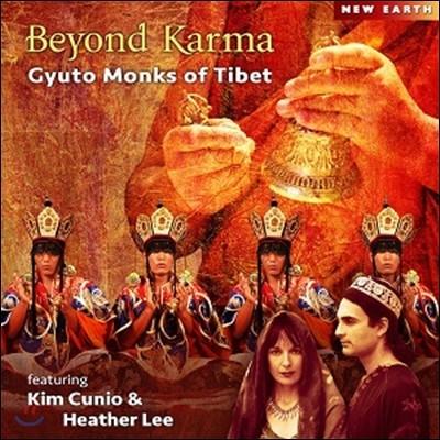 Gyuto Monks Of Tibet (티벳 규토 승려단) - Beyond Karma (비욘드 카르마)