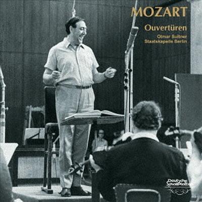 모차르트: 서곡집 (Mozart: Overtures) (UHQCD)(일본반) - Otmar Suitner