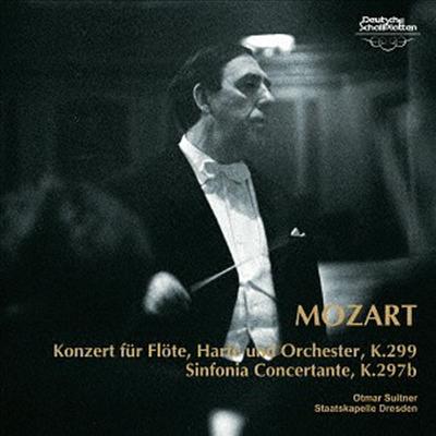 모차르트: 플루트와 하프를 위한 협주곡, 신포니아 콘체르탄테 (Mozart: Concerto for Flute Harp & Orchestra, Sinfonia Concertante) (UHQCD)(일본반) - Otmar Suitner