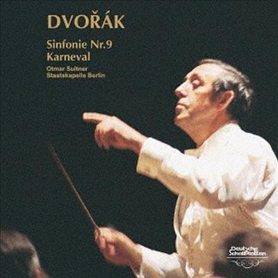 드보르작: 교향곡 9번 '신세계', '사육제' 서곡 (Dvorak: Symphony No.9 'From the New World', Carnival Overture) (UHQCD)(일본반) - Otmar Suitner