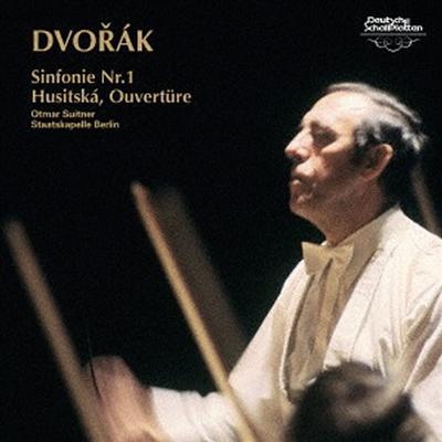 드보르작: 교향곡 1번, '후스파' 서곡 (Dvorak: Symphony No.1 Hussite Overture) (UHQCD)(일본반) - Otmar Suitner