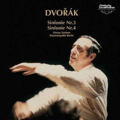 드보르작: 교향곡 3, 4번 (Dvorak: Symphony No.3 Op.10, No.4 Op.13) (UHQCD)(일본반) - Otmar Suitner