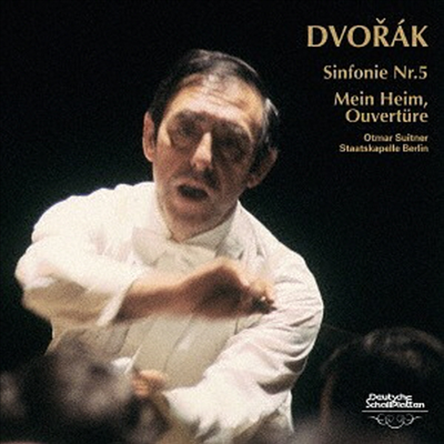 드보르작: 교향곡 5번, '나의 조국' 서곡 (Dvorak: Symphony No.5 Op.76, My Homeland Op.62) (UHQCD)(일본반) - Otmar Suitner