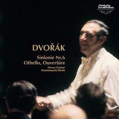 드보르작: 교향곡 6번, '오델로' 서곡 (Dvorak: Symphony No.6 Op.60, Othello Overture Op.93) (UHQCD)(일본반) - Otmar Suitner