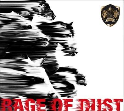 Spyair (스파이에어) - Rage Of Dust
