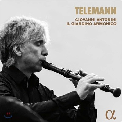 Giovanni Antonini 텔레만: 리코더를 위한 음악 - 조반니 안토니니, 일 지아르디노 아르모니코