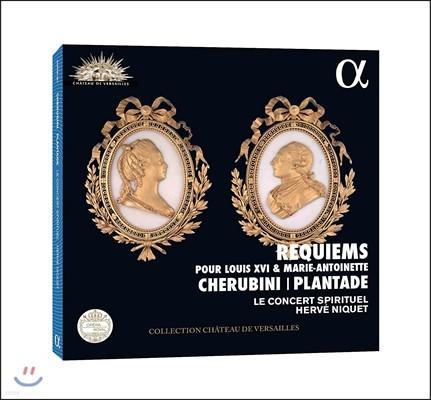 Herve Niquet 케루비니 / 플랑타드: 루이 16세와 마리-앙투아네트를 위한 레퀴엠 (Cherubini & Plantade: Requiems pour Louis XVI et Marie-Antoinette) 에르베 니케, 르 콩세르 스피리튀엘