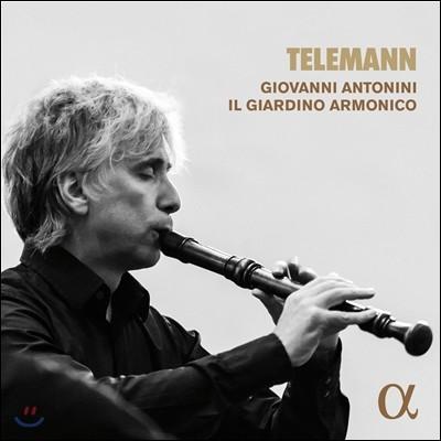 Giovanni Antonini 텔레만: 리코더를 위한 음악 (Telemann: Music for Recorder) 조반니 안토니니, 일 지아르디노 아르모니코 [2LP]