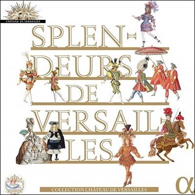 베르사유의 영광 박스 세트 (Splendeurs de Versailles)