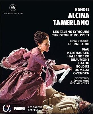Christophe Rousset / Sandrine Piau 헨델: 오페라 '알치나', '타메를라노' (Handel: Alcina & Tamerlano) 크리스토프 루세, 상드린 피오