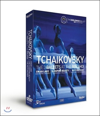 볼쇼이의 차이코프스키 3대 발레 (Tchaikovsky: The 3 Ballets At The Bolshoi)