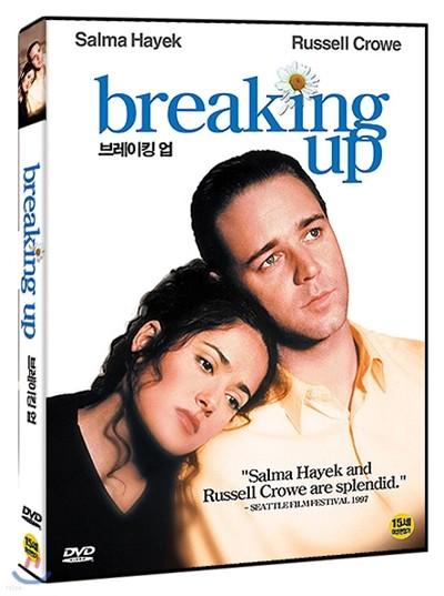 [DVD] 브레이킹 업 Breaking Up, 1997