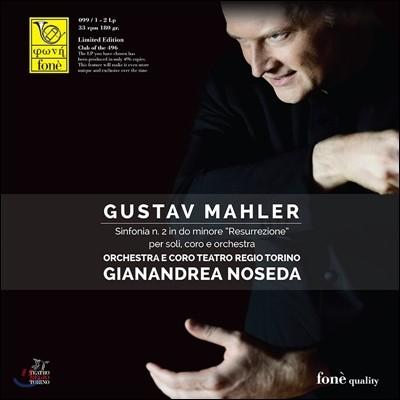 Gianandrea Noseda 말러: 교향곡 2번 '부활' (Mahler: Symphony No.2 'Resurrection') [2LP]
