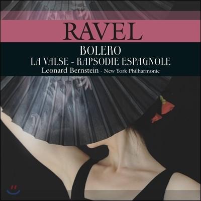 Leonard Bernstein 라벨: 볼레로, 라 발스, 스페인 광시곡 - 레너드 번스타인, 뉴욕 필 (Ravel: Bolero, La Valse, Rapsodie Espagnole ) [LP]