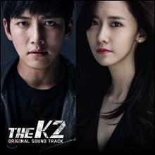 THE K2 (tvN 금토드라마) OST