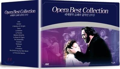 세계명작 오페라 걸작선 15종