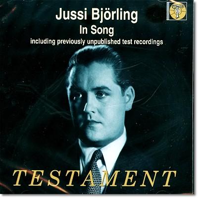 유시 비욜링 가곡집 (Jussi Bjorling In Song)