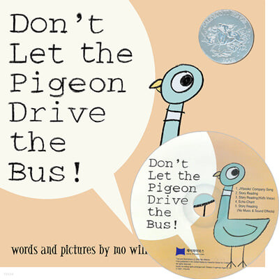 [베오영]Don't Let the Pigeon Drive the Bus! (Hardcove & CD set)