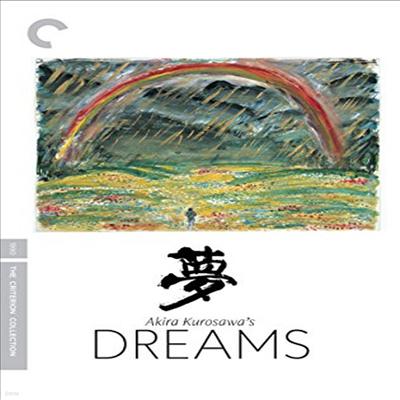 Akira Kurosawas Dreams (구로사와 아키라 꿈)(지역코드1)(한글무자막)(DVD)
