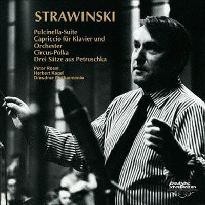 스트라빈스키: 풀치넬라 모음곡, 카프리치오 (Stravinsky: Pulcinella - ballet, Capriccio for Piano and Orchestra) (UHQCD)(일본반) - Herbert Kegel