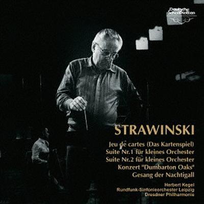 스트라빈스키: 카드 놀이, 소 관현악 모음곡 1, 2번, 덤바턴 오크스 (Stravinsky: Jeu de cartes - ballet, Suites for small orchestra No.1, 2, Dumbarton Oaks) (UHQCD)(일본반) - Herbert Kegel