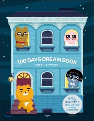 100 DAYS DREAM BOOK