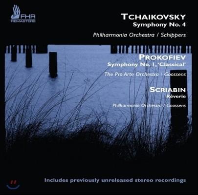Eugene Goossens / Thomas Schippers 차이코프스키: 교향곡 4번 /프로코피에프: 교향곡 1번 '고전' / 스크리아빈: 꿈 (Tchaikovsky / Prokofiev: Symphonies / Scriabin: Reverie) 토마스 쉬퍼스, 유진 구센스