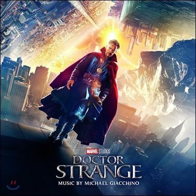 닥터 스트레인지 영화음악 (Doctor Strange OST By Michael Giacchino 마이클 지아치노)