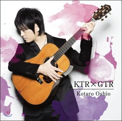 Kotaro Oshio (코타로 오시오) - KTR X GTR