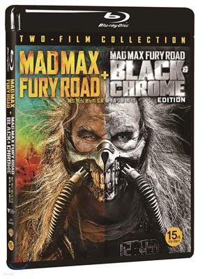 매드 맥스: 분노의 도로 블랙&크롬 에디션 (2Disc) : 블루레이
