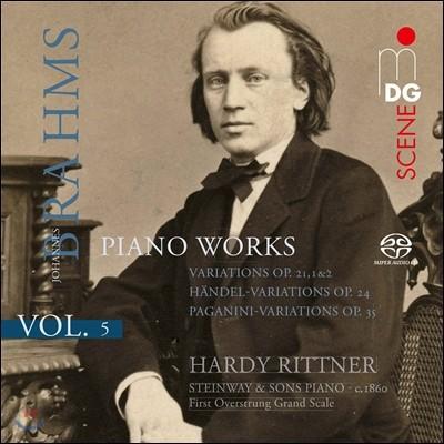 Hardy Rittner 브람스: 피아노 작품 5집 - 헨델 변주곡, 파가니니 변주곡 (Brahms: Piano Works Vol.5 - Handel Variations Op.24, Paganini Variations Op.35, Variations Op.21) 하디 리트너