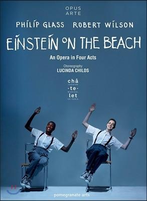 필립 글래스 - 로버트 윌슨: 해변의 아인슈타인 (Philip Glass - Robert Wilson: Einstein on The Beach)