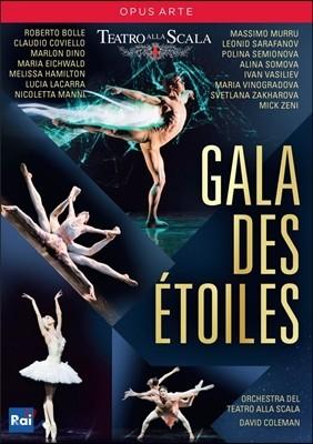 David Coleman 2015년 라 스칼라 '에투알 갈라' 실황 (Gala des Etoiles) 테아트로 알라 스칼라, 다비드 콜먼